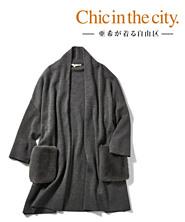 【亜希さん着用】ファーポケット付き カーディガン(検索番号Q39)