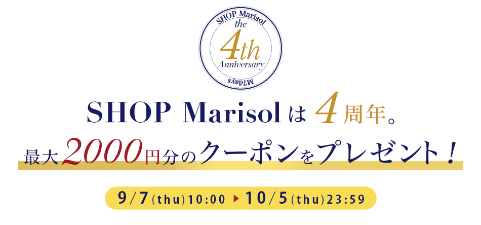 SHOP Marisol the 3rd Anniversary 最大3000円分のクーポンをプレゼント!