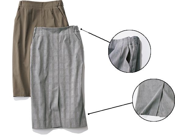 ウォッシャブルタイトスカート