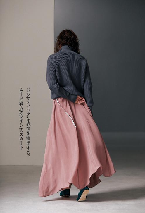 ドラマティックな表情を演出する、ムード満点のマキシ丈スカート