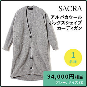 SACRA アルパカウールボックスシェイプ カーディガン 1名様 34,000円相当、グレー、サイズ38