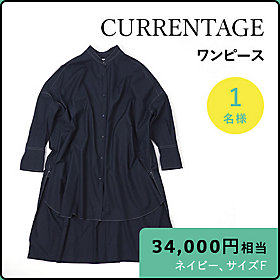 CURRENTAGE ワンピース 1名様 34,000円相当、ネイビー、サイズF