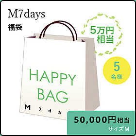 M7days 福袋 5名様 50,000円相当、サイズM