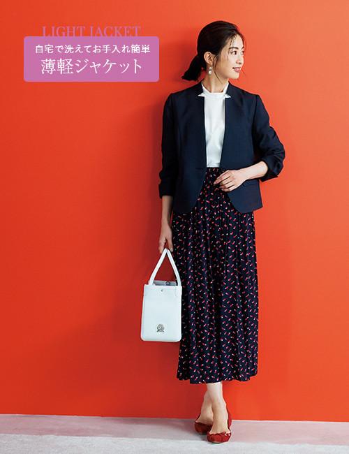 M7days 【洗える】コンパクトジャケット