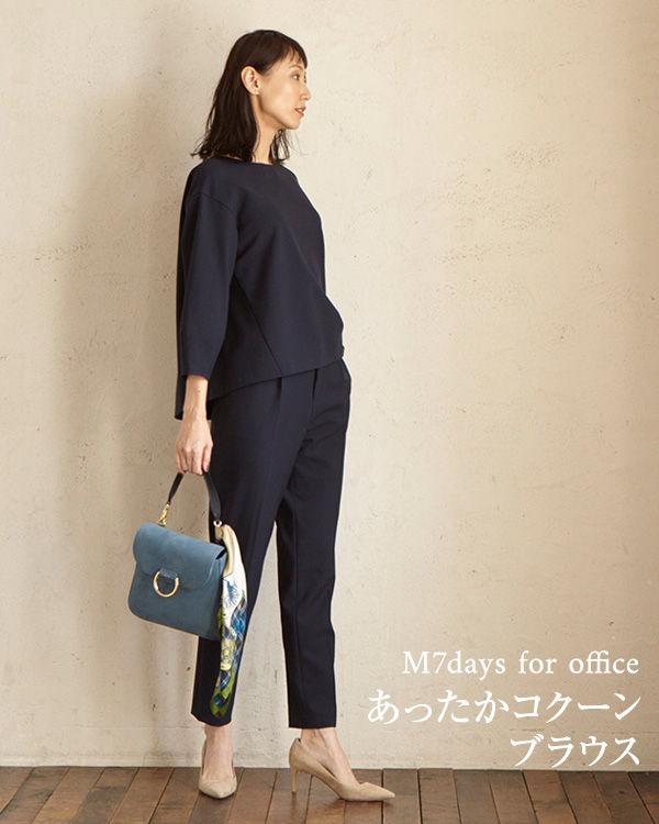 M7days for office あったかコクーンブラウス3