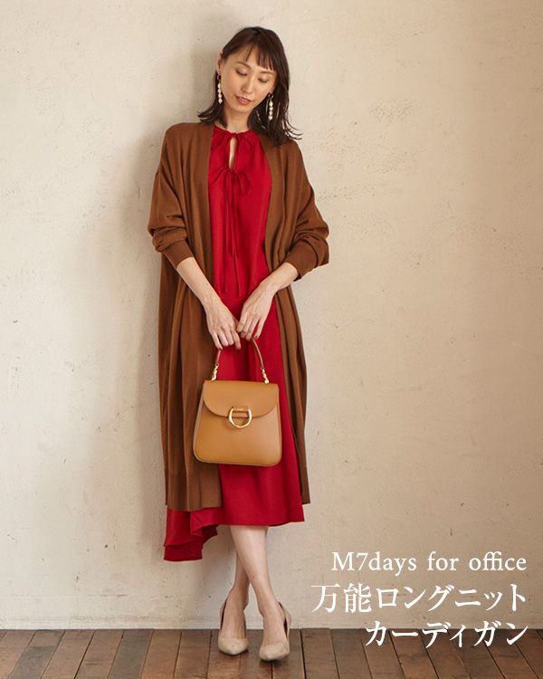 M7days for office/万能ロングニットカーディガン3