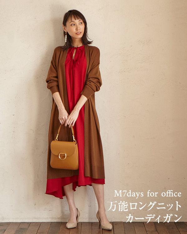 M7days for office/万能ロングニットカーディガン4