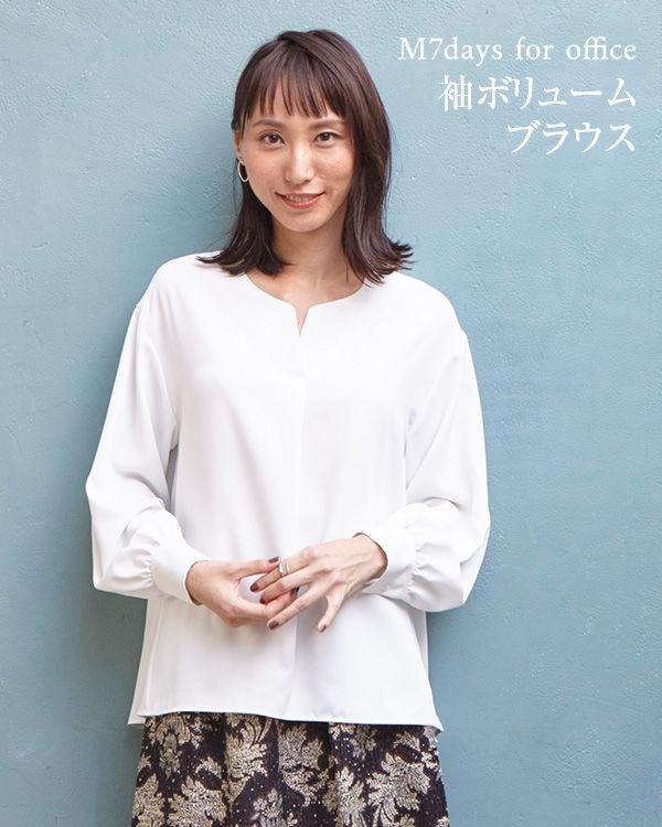 M7days for office/袖ボリュームブラウス