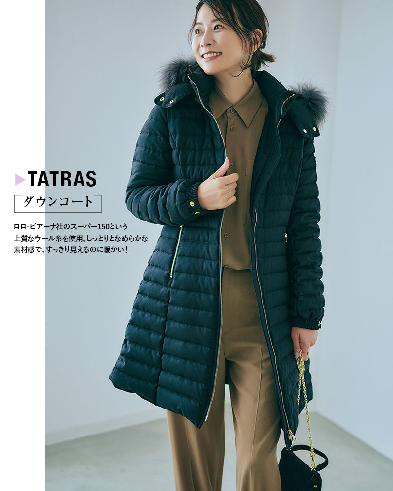 TATRAS (タトラス)ダウンコート【CIMA】 ロロ・ピアーナロング丈