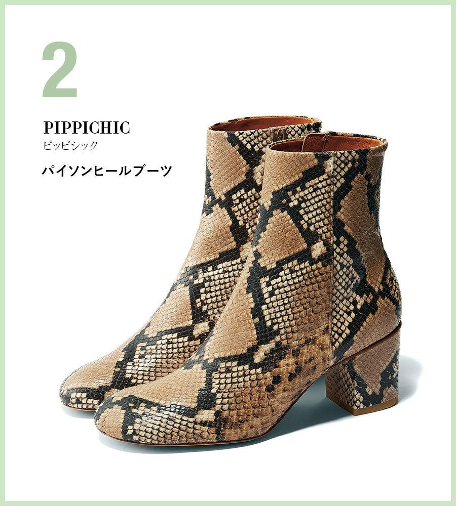 PIPPICHIC(ピッピシック)パイソンヒールブーツ