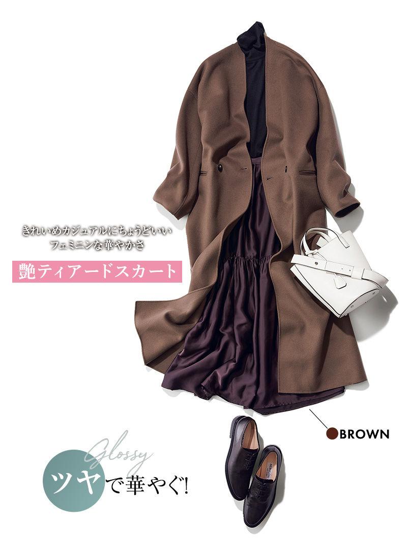 シックなダークブラウンなら辛口な女っぽさがかなう M7days(エムセブンデイズ)艶ティアードスカート