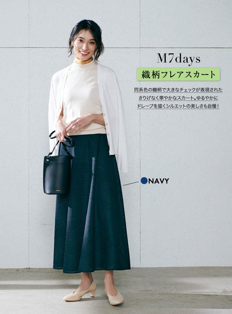M7days  織柄フレアスカート