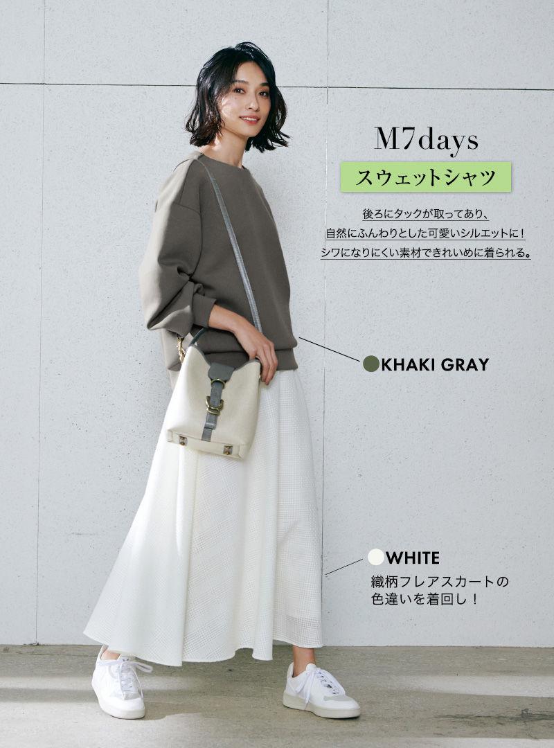 M7days  スウェットシャツ