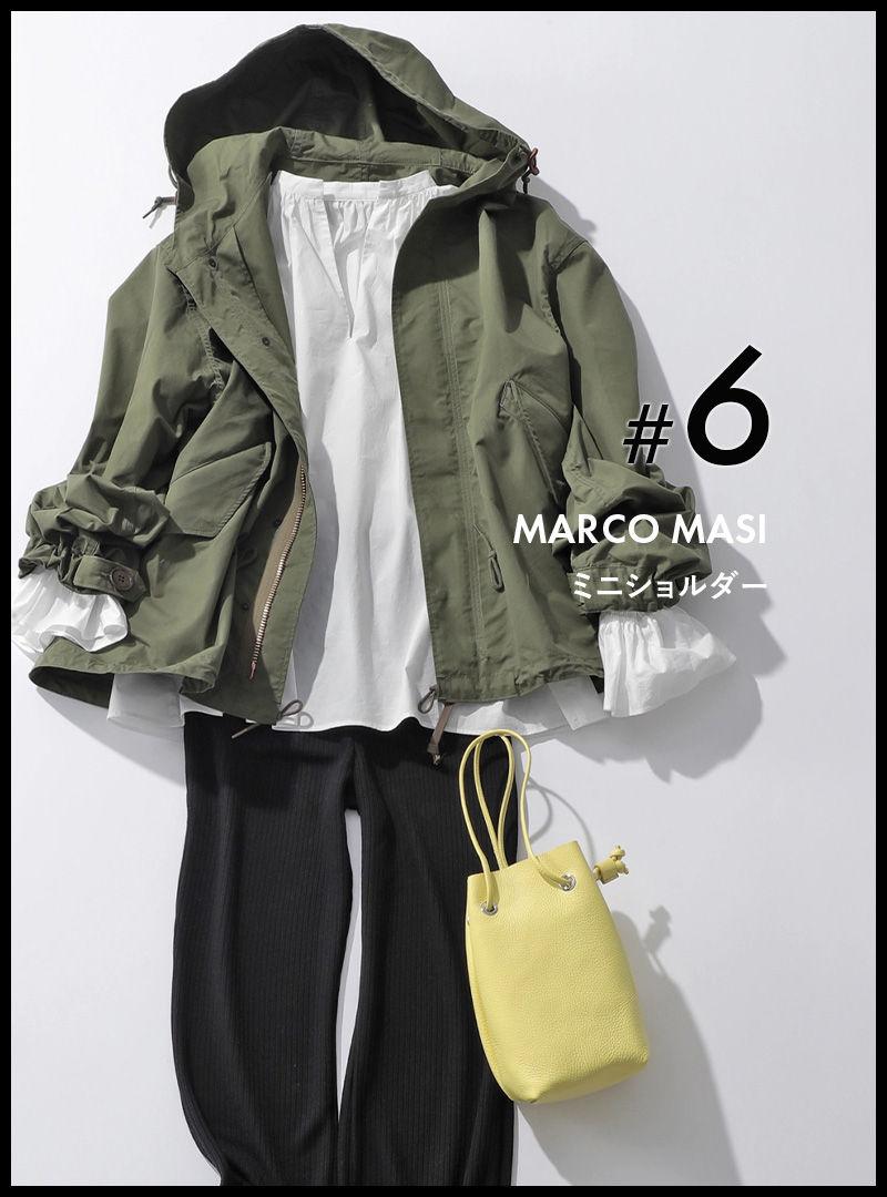 #6  MARCO MASI  ミニショルダー