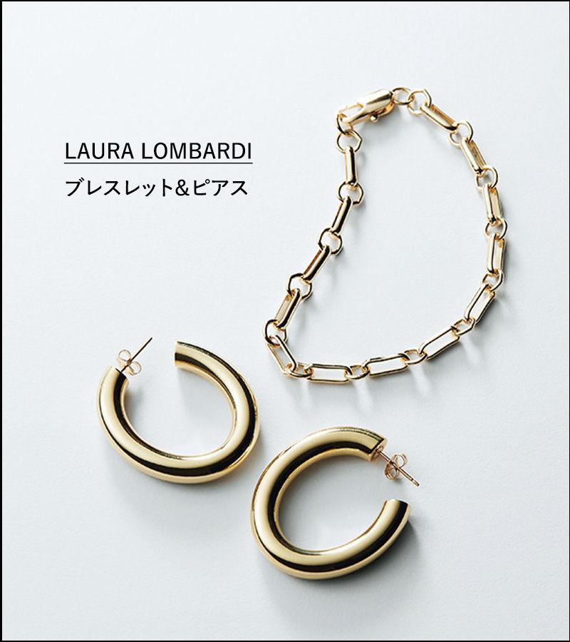 LAURA LOMBARDI BAR CHAIN(ブレスレット)MINI CURVE EARRINGS( 両耳ピアス)