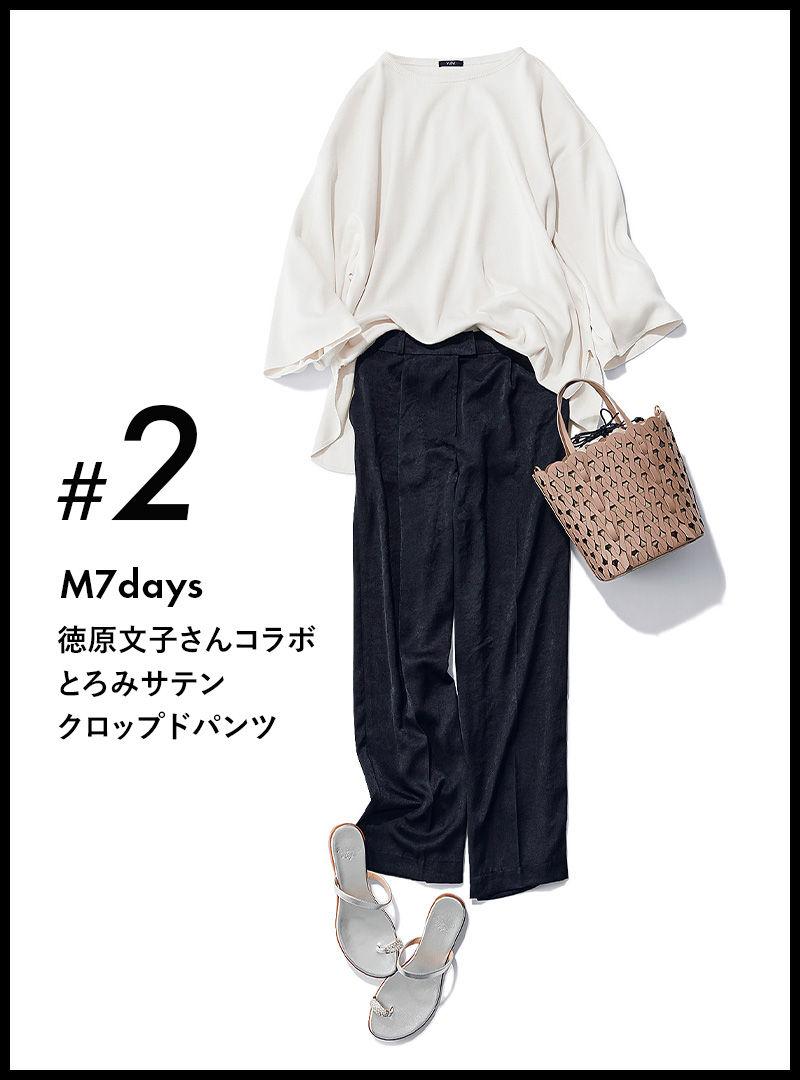 M7days (エムセブンデイズ) 【徳原文子さんコラボ】とろみサテンクロップドパンツ