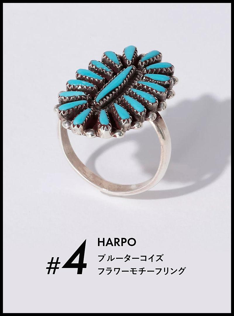 HARPO (ハルポ) ブルーターコイズ フラワーモチーフリング