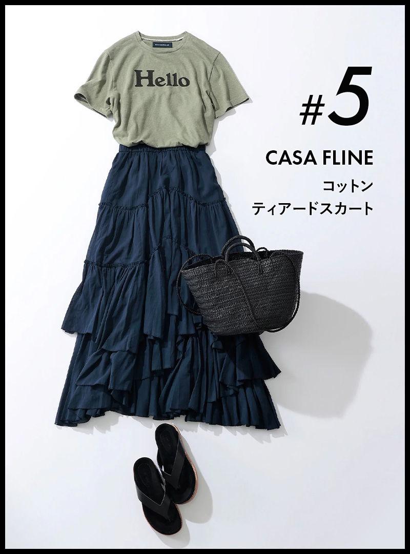CASA FLINE (カーサフライン) コットンティアードスカート