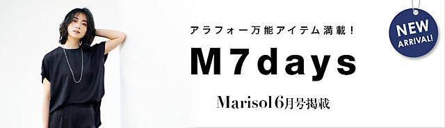 Marisol公式通販【SHOP Marisol】M7daysアイテム