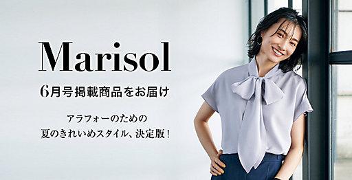 Marisol6月号掲載商品をお届け!