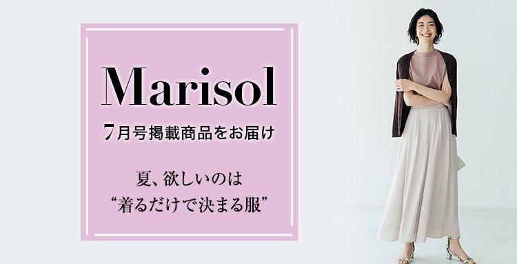 Marisol最新号掲載はこちら