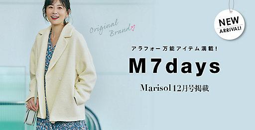 M7days秋冬新作登場!