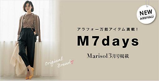 M7days春もの新作登場!