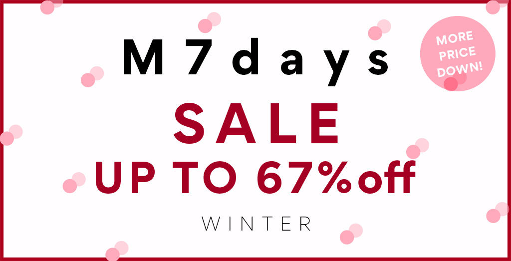 M7days セールアイテム一覧はこちら!