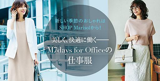 美しく、快適に働く M7days for Officeの仕事服