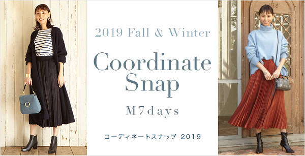 2019 Fall & Winter M7days Coordinate Snap Vol.1