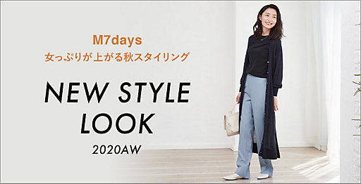"M7days ""NEW STYLE LOOK"""
