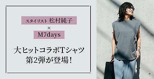 大ヒットコラボTシャツ第2弾が登場!