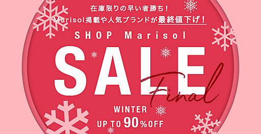 【SHOP Marisol】FINAL SALE