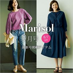 Marisol 9月号