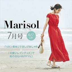 Marisol 7月号