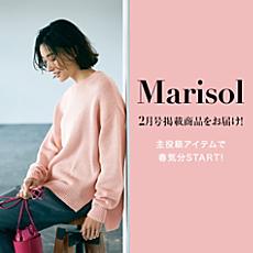 Marisol2月号掲載商品をお届け!