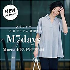 M7days新作