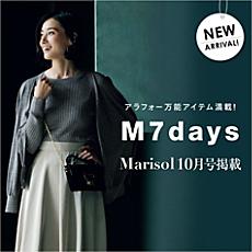 M7days 秋冬新作登場!