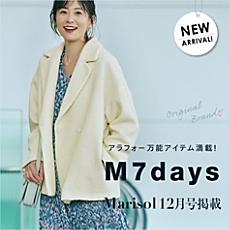 M7days 冬新作登場!
