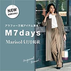 M7days 春まで使える冬アイテム登場!