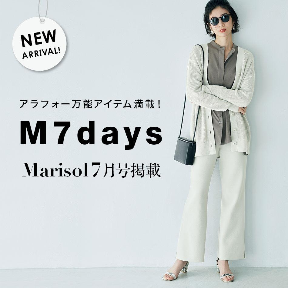 M7days NEW ARRIVAL 夏アイテム登場!