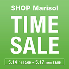 【SHOP Marisol】TIME SALE 同期間中、税込¥5,500のお買い物で送料無料!
