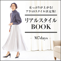 【M7days】リアルスタイルBOOK Vol.1