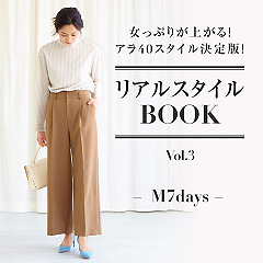 【M7days】リアルスタイルBOOK Vol.3