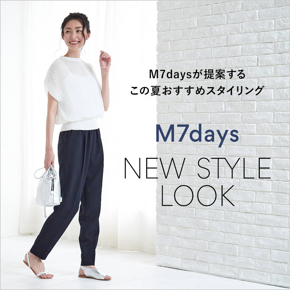 """M7days """"NEW STYLE LOOK"""" vol.1"""