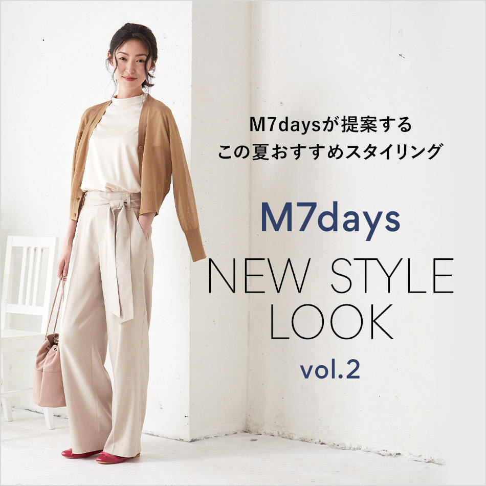 """M7days """"NEW STYLE LOOK"""" vol.2"""