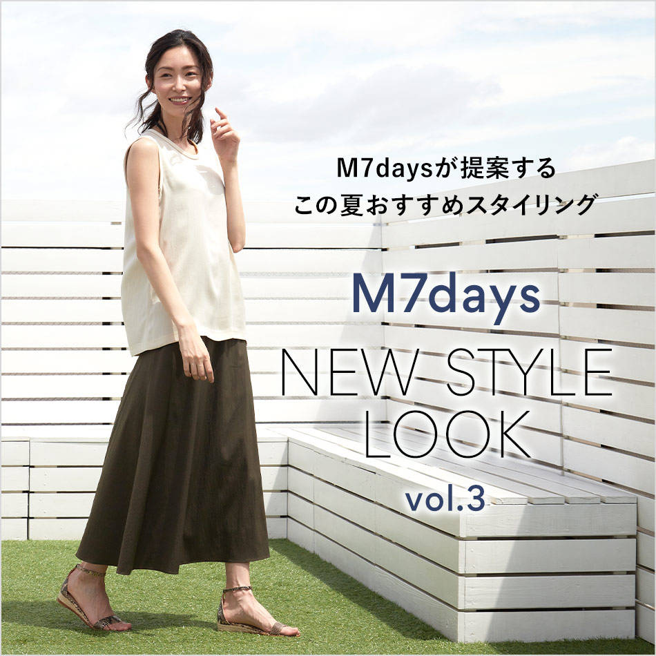 """M7days """"NEW STYLE LOOK"""" Vol.3"""
