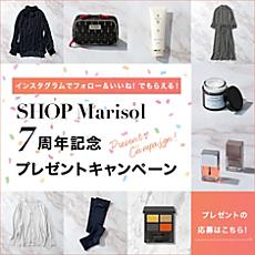 SHOP Marisol7周年記念プレゼントキャンペーン