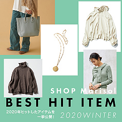 SHOP Marisol BEST HIT ITEM 2020WINTER
