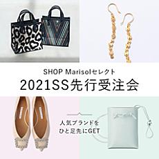 SHOP Marisolセレクト2021SS先行受注会